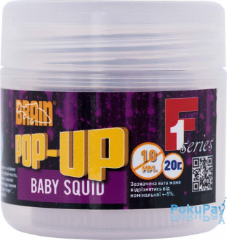 Brain Pop-Up F1 Baby squid (кальмар) 10mm 20g (1858.01.81)