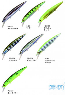 Bassday Mogul Minnow 110SP MH-03 Metal Wakasagi